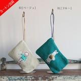 【カートン大特価】<即納>アニマル刺繍クラッチバッグ♪夏バッグフェア♪
