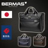 国産【BERMAS】バーマス   豊岡鞄 ビジネストート No.60037