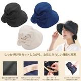Countermeasure Hat Hat Sunburn Countermeasure Hats & Cap