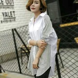 Backordered Career Stripe Switching Blouse
