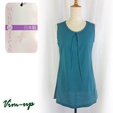 Coolness Material Ice Cotton Plain Long Tank Top