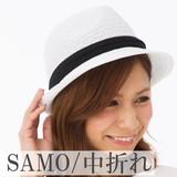 帽子 約58cm 春夏 中折れハット サーモ編み/ダイヤ ベルト シンプル サイズフリー レディース