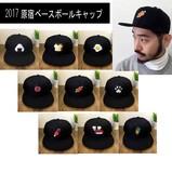 【オリジナル】4月下発売2017原宿系デザインベースボールキャップ