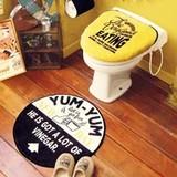 Cozydoors トイレ2点セット Yum−Yum 洗浄暖房用
