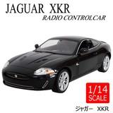 1/14スケール JAGUAR ジャガー XKR RCカー  MG-RCJ14