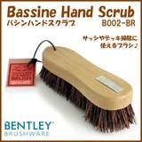 サッシやデッキ掃除に使える★【BENTLEY】Bassine Hand Scrub B002-BR★