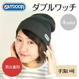 【New】【OUTDOOR】ダブルワッチ<4color・男女兼用・手洗い可>