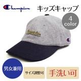 【New】【Champion】キッズ パイル×デニム6パネルキャップ<4color・UV対策・男女兼用・手洗い可>