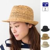 【2017SS】【春夏新作】【帽子】グラッシー中折れハット