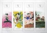 Bookmark Four Seasons