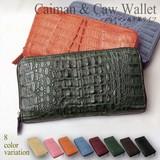 リアルクロコダイル(カイマン)ラウンド財布 (g-1633)母の日レディース財布 ウォレット春