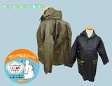【リズム オブ ザ キッズ】男児用ランドコート 迷彩パイピングランドコート