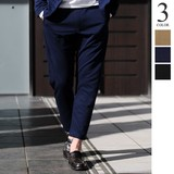 Spring Items Kersey Solid 9/10Length Pants Men's Cut Switch Ankle