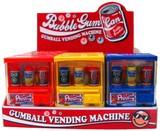 ガムボール自販機 12個セット<菓子><食玩>
