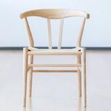 【北欧デザイン】アッシュ無垢材 リボーンチェア E-comfort 人気商品 送料無料