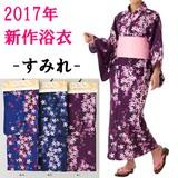 17年新作レディース浴衣 すみれ【祭・花火大会・お土産・イベント】