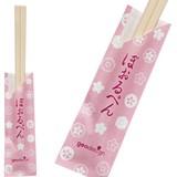 春柄 割り箸ボールペン 桜