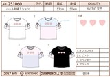 【Web展】(4月納品)【2017春夏新作】ハート刺繍Tシャツ