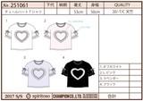 【Web展】(4月納品)【2017春夏新作】チュールハートTシャツ
