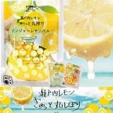 日本製【ギフトにも♪タブレットとパウダーが2種入った入浴剤】瀬戸内レモンぎゅっと丸しぼり 入浴剤
