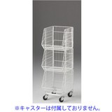 [店舗什器・商品陳列・システム什器]ジャンブルバスケット(キャスター無し)白W390mm 3段