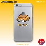 Nekoatsume Smartphone Case iPhone6 Plus