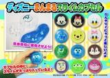 【予約】 ディズニーまんまるスライムカプセル /おもちゃ スライム ディズニー 粘着系