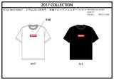 【2017春夏新作】半袖ドロップショルダーTシャツ(Square)