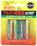 【幅広い用途に!単三】アルカリ乾電池 単3 4p
