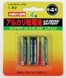 【幅広い用途に!単四】アルカリ乾電池 単4 4p
