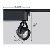 LEDスポットライト(110V省電力ダイクロハロゲン球50W相当) ブラック