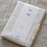 【日本製】和晒(ヘンプ・コットン)