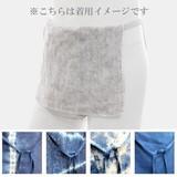 【日本製】ヘンプコットン 天然藍染めふんどし(男性用)