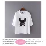 2017 S/S Dog Print Leisurely T-shirt