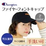 【New】【Champion】ファイヤーフォントローキャップ<2color・UV対策・男女兼用・手洗い可・サイズ調節可>