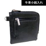 【特価商品】コンパクト牛革小銭入れ(ラウンド)