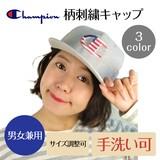 【New】【Champion】柄刺繍キャップ<3color・UV対策・男女兼用・手洗い可・サイズ調節可>