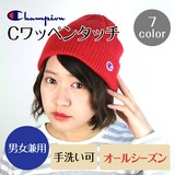 【New】【Champion】Cワッペンワッチ<7color・男女兼用・手洗い可>