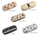【フレンチテイスト】メガネケース 5柄<メガネケース 刺繍・ラインストーン付き>