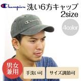【New】【Champion】洗い6方キャップ<2size・4color・UV対策・男女兼用・手洗い可・サイズ調節可>
