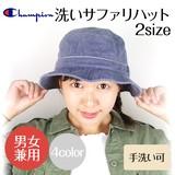 【New】【Champion】洗いサファリハット<2size・4color・UV対策・男女兼用・手洗い可>