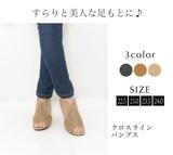 【日本製】 パンプス 22.5 23 23.5 24 靴 レディース ストレッチ ヒール 軽量 3E