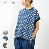 2017 S/S Dot Pullover Cotton Leisurely Natural Dot
