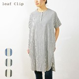 2017 S/S Stripe Henry Neck Tunic Cotton Leisurely Natural