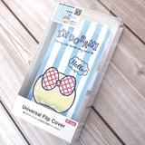 【ドラえもん】マルチフリップカバーM(ドラミ)★I'm Doraemon★[868972]