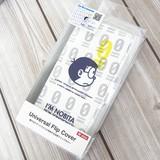 【ドラえもん】マルチフリップカバーM(ノビタ)★I'm Doraemon★[868989]