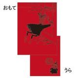【ムーミン】パレット巾着(レッド)[132590]