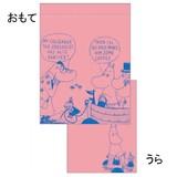 【ムーミン】パレット巾着(ライトピンク)[132613]