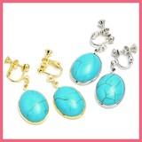 Oval Turquoise Earring