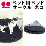 ■2017SS 新作■ ペット用ベッド サークル ネコ